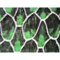 Мех игрушечный ш 150 (ИЖН-3051П68 дракон зеленый, м2)