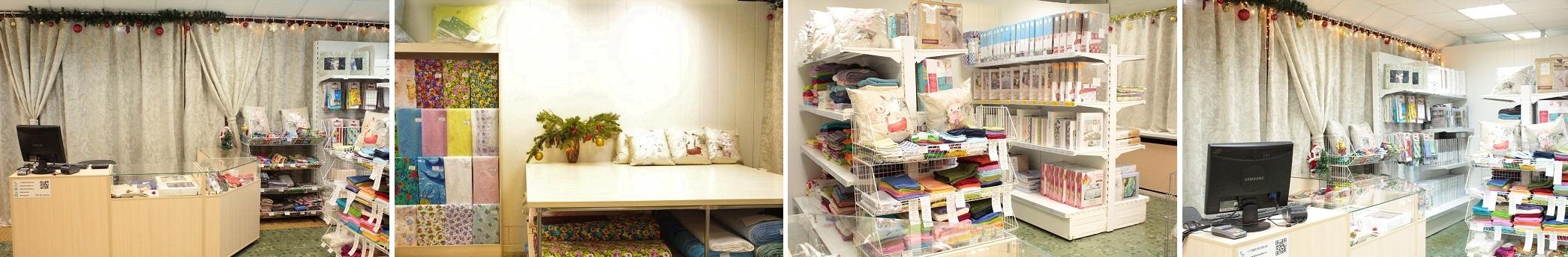 Фотографии розничного магазина Текстильной компании Мозаика